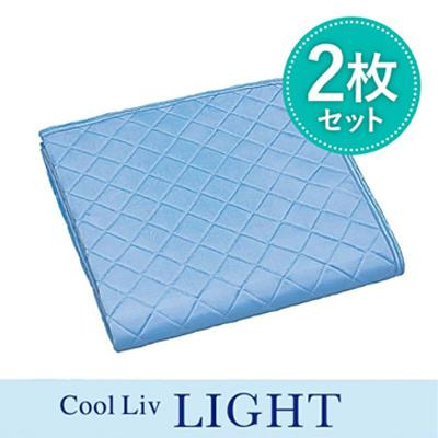【2枚セット特価】CoolLiv LIGHT パッドシーツ (シングル)