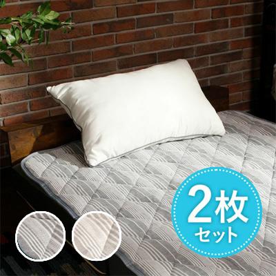 【2枚セット特価】麻混敷きパッド シングル ミングル
