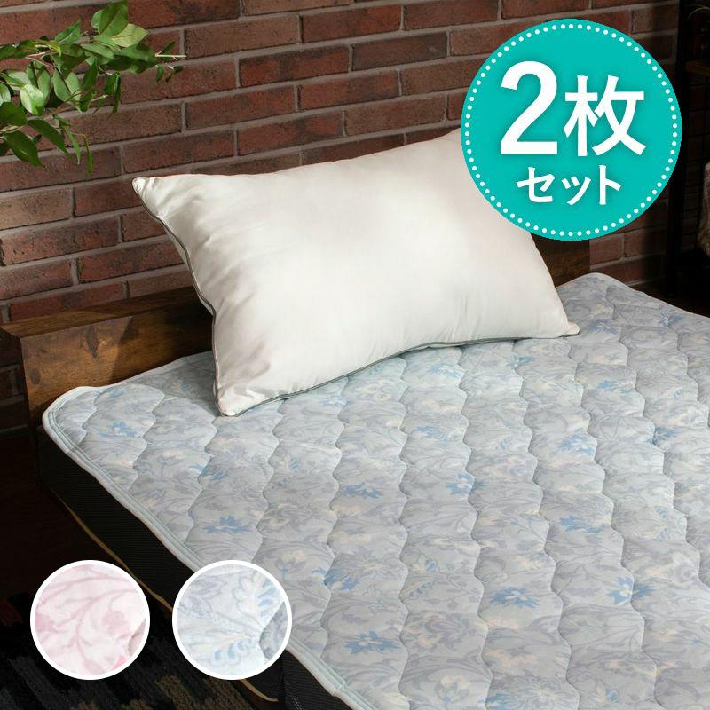 【2枚セット特価】天然素材 綿2重ガーゼ敷きパッド  (シングル) ロゼット ピンク・ブルー