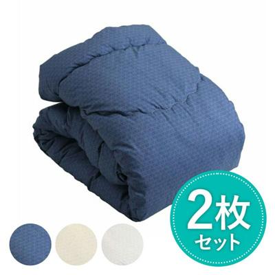 【2枚セット特価】洗える ふんわり軽量合繊掛けふとん/1.0㎏ シングル